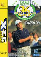 Goodies for 36 Great Holes Starring Fred Couples [Model GM-5002]