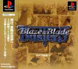 Goodies for Blaze & Blade Busters [Model SLPS-01576]