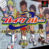 Goodies for Break Volley [Model SLPS-02375]