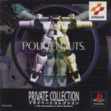 Goodies for Policenauts - Private Collection [Model SLPS-00228]