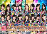 Goodies for Bikkuri Pachinko AKB48 - Bara no Gishiki