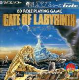 Goodies for Gate of Labyrinth