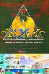 Goodies for Ys II - Ancient Ys Vanished The Final Chapter