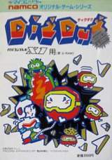 Goodies for Dig Dug [Model DP-3287]