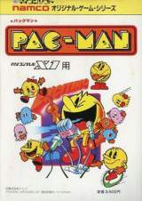 Goodies for Pac-Man