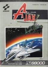 Goodies for Ajax [Model RA953]