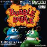 Goodies for Bubble Bobble [Model DP-3205015]