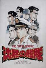 Goodies for The Silent Service - Chinmoku no Kantai