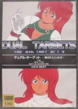Goodies for Dual Targets - The 4th Unit Act. 3