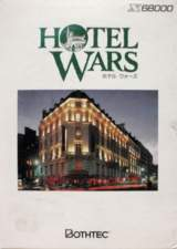 Goodies for Hotel Wars