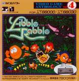 Goodies for Libble Rabble [Model DP-3205026]