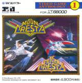 Goodies for Moon Cresta + Terra Cresta [Model DP-3205023]