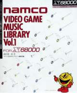 Goodies for Namco Video Game Music Library Vol. 1