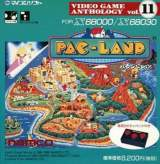 Goodies for Pac-Land [Model DP-3205036]