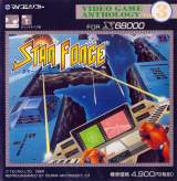 Goodies for Star Force [Model DP-3205025]
