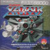 Goodies for Super Xevious