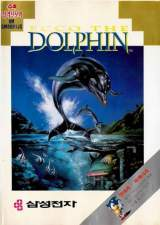 Goodies for Ecco the Dolphin [Model GM8091JG]