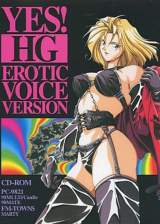 Goodies for YES! HG - Erotic Voice Version