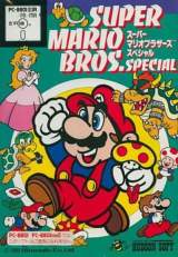 Goodies for Super Mario Bros. Special [Model N5-1032]