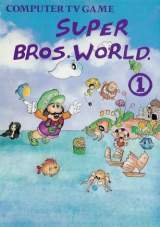Goodies for Super Bros. World 1