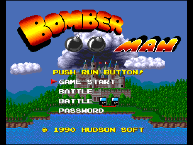 Bomberman [Model 71] screenshot