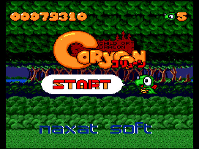 Coryoon [Model 43] screenshot