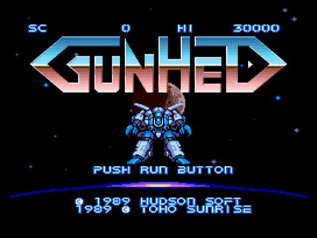 Gunhed [Model 148] screenshot