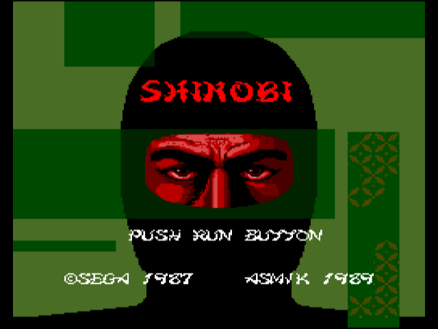 Shinobi [Model 05] screenshot