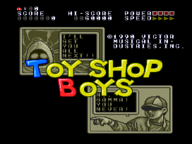 Toy Shop Boys [Model 51] screenshot