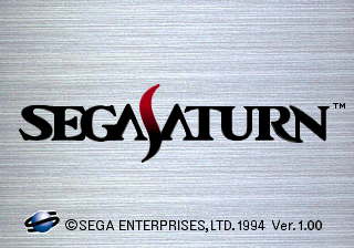 Sega Saturn [Model HST-0001] screenshot
