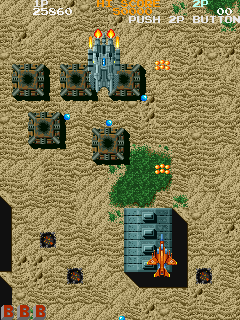 Gulf War-II screenshot
