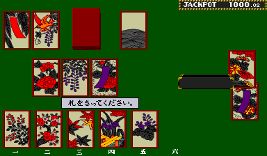 Hanaroku screenshot