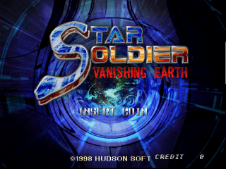 Star Soldier - Vanishing Earth screenshot