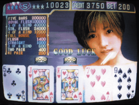 X-Poker screenshot