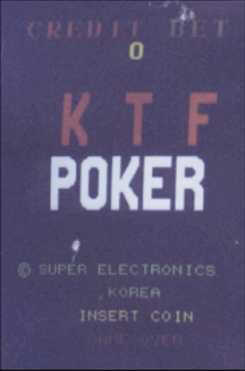 KTF Poker screenshot