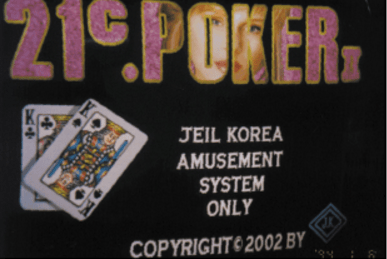 21C. Poker II screenshot