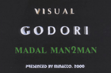 Visual Godori - Madal Man2Man screenshot