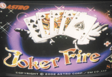 Joker Fire 2+ screenshot