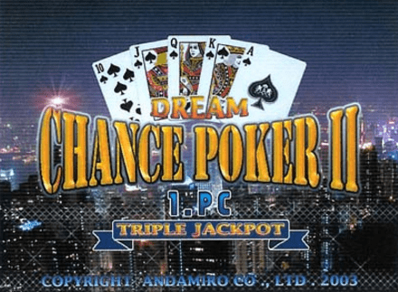 Dream Chance Poker II screenshot