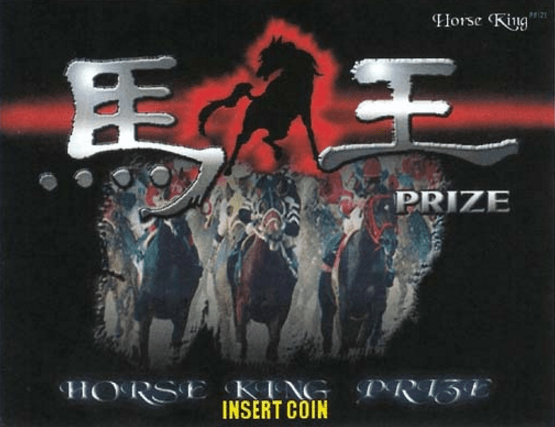 Horse King Prize screenshot