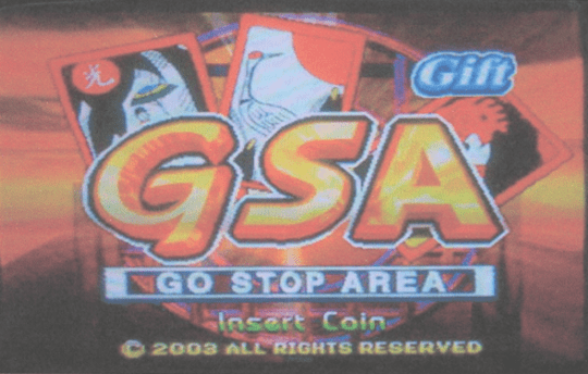 GSA - Go Stop Area [Gift] screenshot