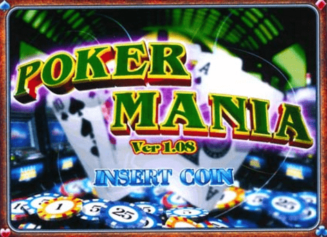 Poker Mania screenshot