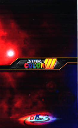 Star & Color III screenshot