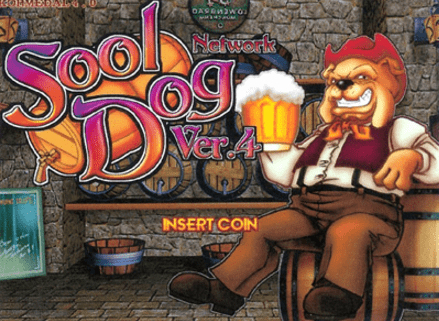 Sool Dog Ver.4 Network screenshot