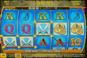 7th Voyage screenshot