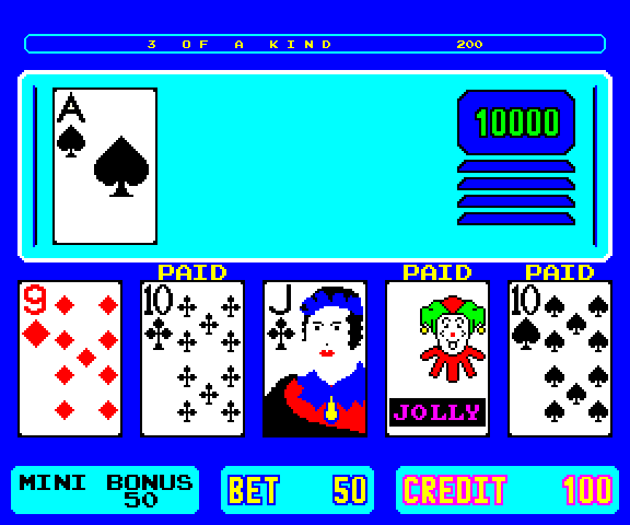 American Poker Five screenshot
