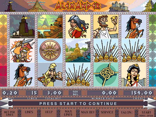 Alexander screenshot