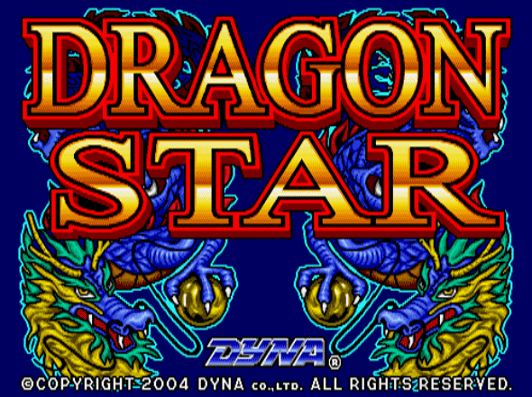 Dragon Star screenshot