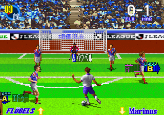 The J.League 1994 screenshot