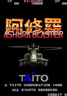 Ashura Blaster screenshot